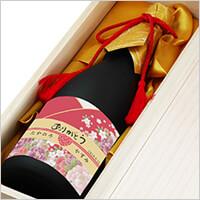 オリジナルラベルのお酒:オリジナルラベル日本酒 純米大吟醸 大天授の写真