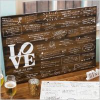 Happy Message Board ハッピーメッセージボードの写真