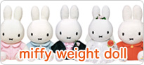 miffy weight doll
