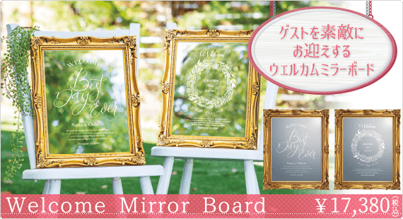 Welcome Mirror Board