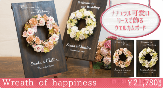 Wreath of happiness