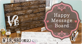 Happy Message Board