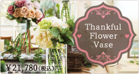 Thankful Flower Vase