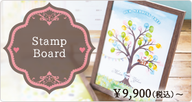 Stamp Board