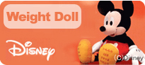 Weight Doll Disney