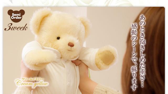 あのとき抱きしめた重さ...。感動のシーンで蘇ります。Baby weight bear ベビーウエイトベア