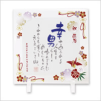 ネームインポエム 大切なお名前を織り込んだ素敵な詩を作成します。:1人用ガラスプレート 折鶴の写真