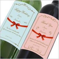オリジナルラベルのお酒:オリジナルラベルワイン2本セットの写真